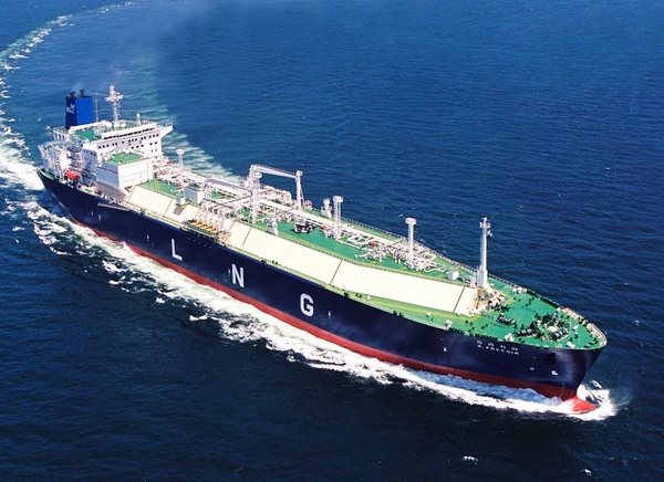 HSG 성동 조선 해양, 삼강 S & C, 한국 가스 공사로부터 LNG 선 수리 물량 확보